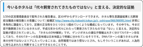 http://nakatsuma.jp/2015/01/1716/