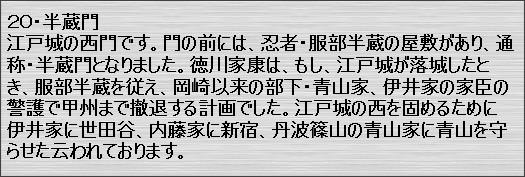 http://oinotokimeki2012.x.fc2.com/edo004.html