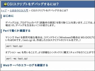 http://www.tohoho-web.com/wwwcgi7.htm