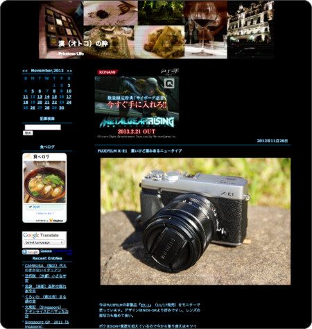 http://blog.livedoor.jp/kyah2004/archives/51360403.html