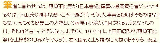 http://www.bell.jp/pancho/k_diary-3/2010_0327.htm