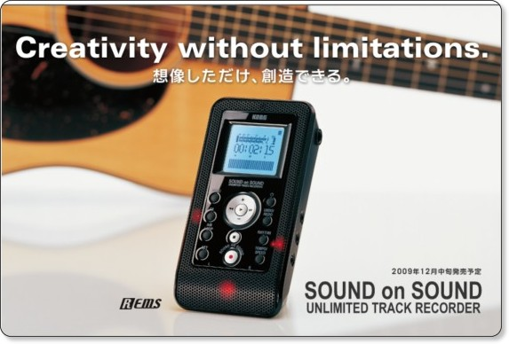 http://www.korg.co.jp/Product/DRS/SOUNDonSOUND/