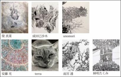 http://www.gallerycomplex.com/c/saimitsu2016_10/image/dm.jpg