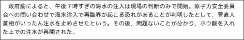 http://www.47news.jp/CN/201105/CN2011052001001207.html
