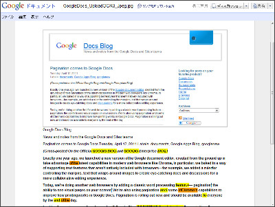 https://docs.google.com/document/d/1eqv4FNhhoSuB1r82GOmcx4VYvka3EYjzffWba9VrG6s/edit?hl=ja&authkey=CO_s9OIM&pli=1#