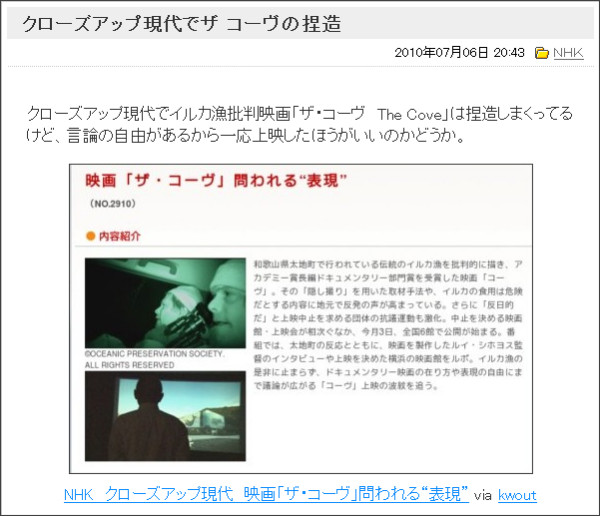 http://zarutoro.livedoor.biz/archives/51483591.html?1278422635#comment-form
