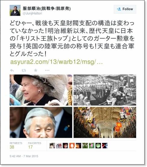 https://twitter.com/JunjiHattori/status/574203467721392130