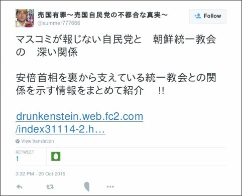 https://twitter.com/summer777666/status/656598994915733504