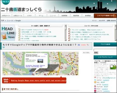 http://tokuna.blog40.fc2.com/blog-entry-1812.html