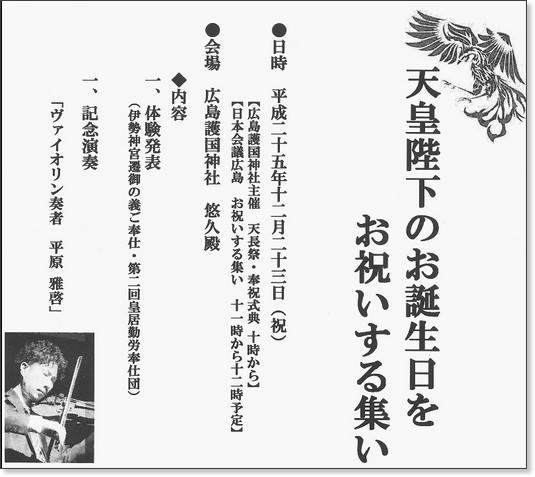 http://ameblo.jp/hirai-h/image-12013147333-13273077368.html