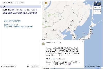 http://st01.zorg.com/pict/201110/15/10131868544100016374_i58map2dla.jpg
