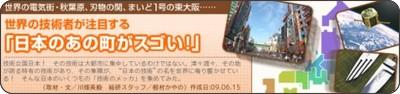http://rikunabi-next.yahoo.co.jp/tech/docs/ct_s03600.jsp?p=001552&rfr_id=atit