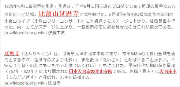http://tokumei10.blogspot.com/2012/06/blog-post_6206.html