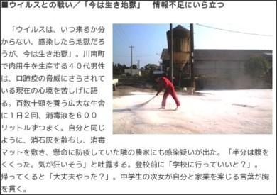 http://www.the-miyanichi.co.jp/special/kouteieki/index.php?id=236&paging=12