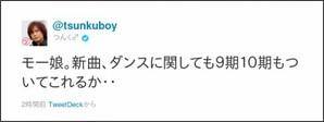 https://twitter.com/#!/tsunkuboy/status/158038320692199425