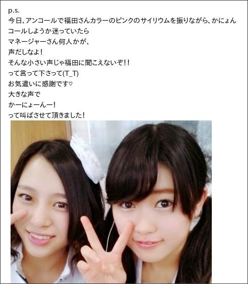 http://ameblo.jp/kobushi-factory/entry-12101011813.html