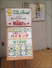 http://ameblo.jp/yamama85/entry-11763623750.html