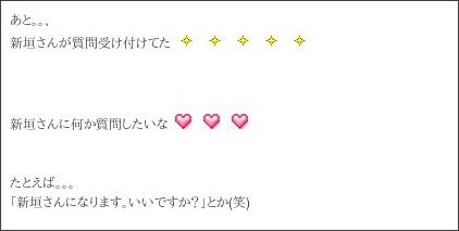 http://ameblo.jp/morningmusume-9ki/entry-11355606307.html