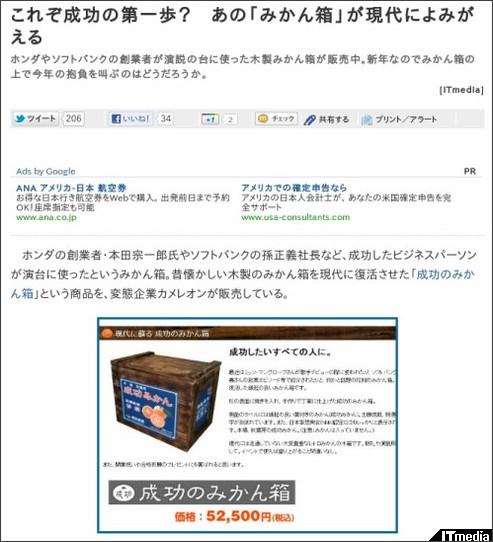 http://nlab.itmedia.co.jp/nl/articles/1201/08/news002.html