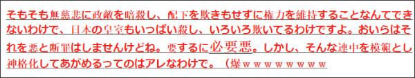 http://tokumei10.blogspot.com/2016/07/blog-post_974.html