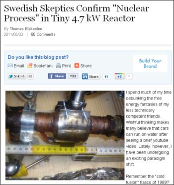 http://www.renewableenergyworld.com/rea/blog/post/2011/05/swedish-skeptics-confirm-nuclear-process-in-tiny-4-7-kw-reactor