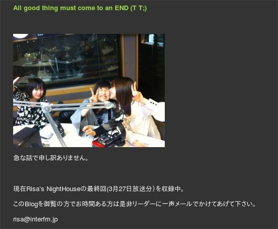 http://www.interfm.co.jp/nighthouse/