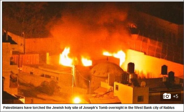 http://www.dailymail.co.uk/news/article-3275687/Palestinians-torch-Jewish-holy-site-Joseph-s-Tomb-tensions-Israel-continue-soar.html