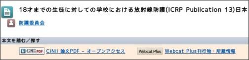 http://ci.nii.ac.jp/naid/110003448980