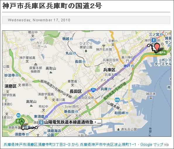 http://tokumei10.blogspot.com/2010/11/blog-post_17.html