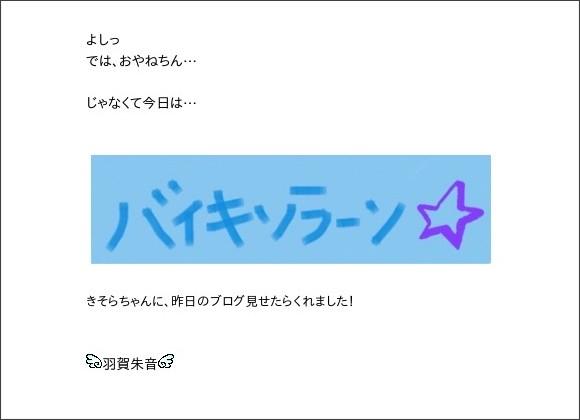http://ameblo.jp/mm-12ki/entry-12118609788.html