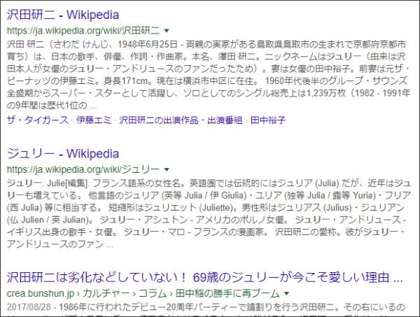 https://www.google.co.jp/search?ei=SzvvWu6EK4SO8AOJjaCwCw&q=%E3%82%B8%E3%83%A5%E3%83%AA%E3%83%BC&oq=%E3%82%B8%E3%83%A5%E3%83%AA%E3%83%BC&gs_l=psy-ab.3..0i67k1l3j0l4j0i7i30k1.15581.17293.0.19079.2.2.0.0.0.0.178.321.0j2.2.0....0...1c.1.64.psy-ab..0.1.178....0.aEb0FD9H-pk