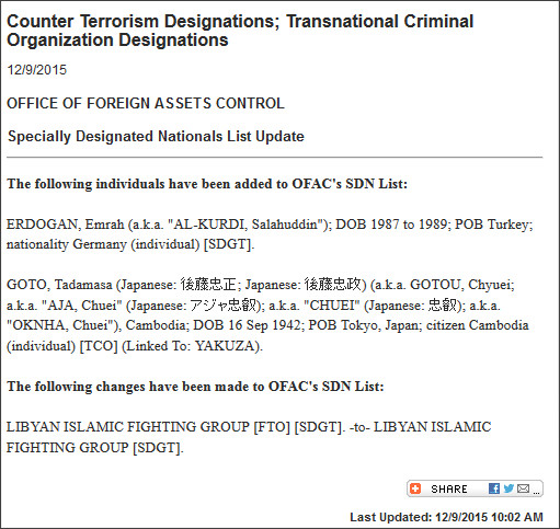 https://www.treasury.gov/resource-center/sanctions/OFAC-Enforcement/Pages/20151209.aspx