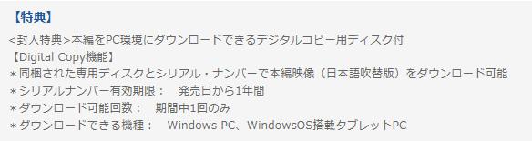 http://db2.geneonuniversal.jp/contents/hp0002/list.php?CNo=2&AgentProCon=16912