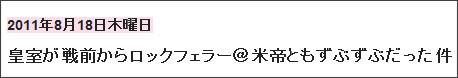 http://tokumei10.blogspot.com/2011/08/blog-post_18.html