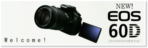 http://cweb.canon.jp/camera/eosd/60d/index.html