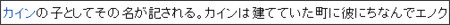 http://ja.wikipedia.org/wiki/%E3%82%A8%E3%83%8E%E3%82%AF
