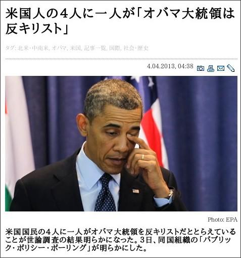 http://japanese.ruvr.ru/2013_04_04/109800601/