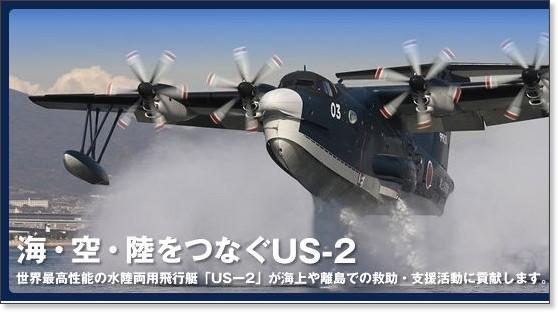 http://livedoor.blogimg.jp/gurigurimawasu/imgs/a/9/a9e6a2e3.jpg