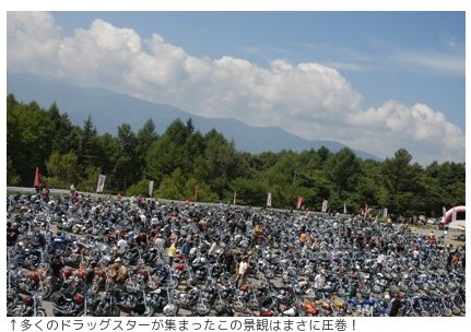 http://blog.yamaha-motor.jp/2009/09/20090915-001.html