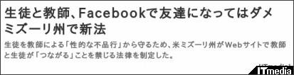 http://nlab.itmedia.co.jp/nl/articles/1108/03/news027.html