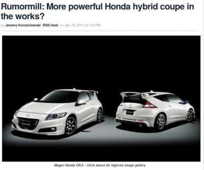 http://green.autoblog.com/2010/04/07/rumormill-more-powerful-honda-hybrid-coupe-in-the-works/