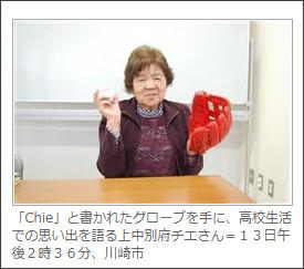 http://sankei.jp.msn.com/life/news/140227/trd14022719540013-n1.htm