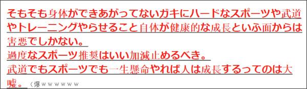 http://tokumei10.blogspot.com/2018/05/blog-post_80.html