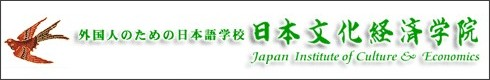 http://www.jice.co.jp/eg/voiceeg.htm