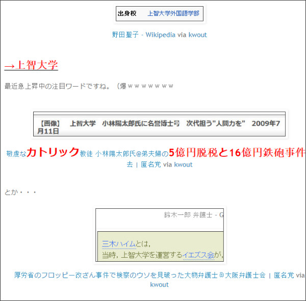 http://tokumei10.blogspot.com/2015/09/blog-post_20.html