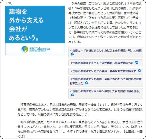 https://mainichi.jp/articles/20171016/k00/00m/040/115000c