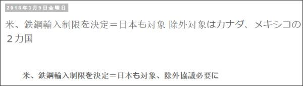 http://tokumei10.blogspot.com/2018/03/blog-post_77.html