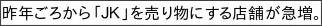 http://www.zakzak.co.jp/society/domestic/news/20130128/dms1301281537005-n1.htm