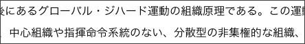 http://ironna.jp/article/524