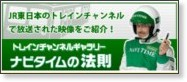 http://www.navitime.co.jp/